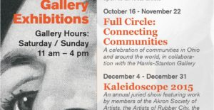 Fits these dates in! Summit Artspace Gallery upcoming schedule for 2015 through December